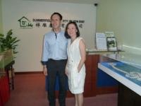 Japanese Customer Visit Summerfield Office