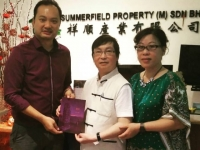 Site Visiting by Mr Brian Chan, Investor from Hong Kong on 25 April 2018